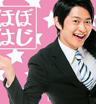 下野紘トークライブ「ほぼはじめして」開催です!