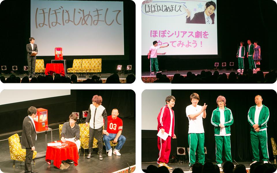 下野紘トークライブ「ほぼはじめして」開催!